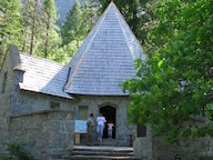 Yosemite Conservation Heritage Center - formerly LeConte Memorial Lodge